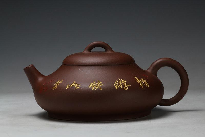 Zhi-Yin-Hu Chinese Gongfu Teapot Yixing Pottery Handmade Zisha Teapot Guaranteed 100%Genuine Original Mineral Fired