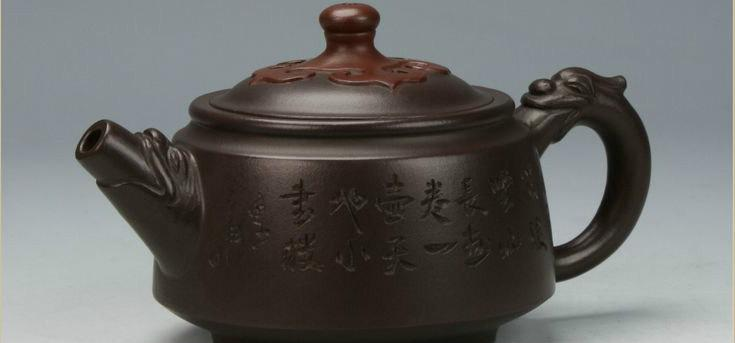 Gu Jin Ru Yi Teapot Yixing Pottery Handmade Zisha Clay Teapot Guaranteed 100%Genuine Original Mineral Fired