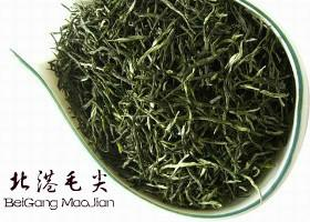Bei Gang Mao Jian Tea