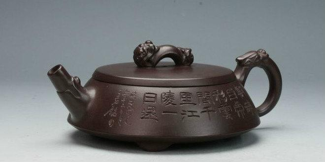 Shi Piao Teapot Premium And Treasure Yixing Zisha Pottery Handmade Zisha Clay Teapot Guaranteed 100%Genuine Original Mineral Fired