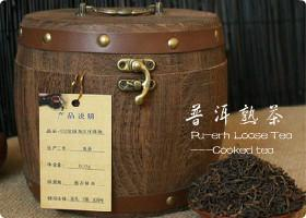 Pu-Erh Loose Tea Cooked Tea