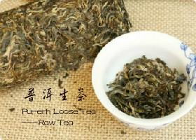Pu-Erh Loose Tea Raw Tea