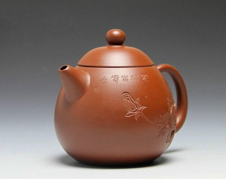Dragon Egg Teapot Chinese Gongfu Teapot Yixing Pottery Handmade Zisha Clay Teapot Guaranteed 100%Genuine Original Mineral Fired