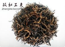 Zheng He Gong Fu Of Fujian Black Tea Min Hong
