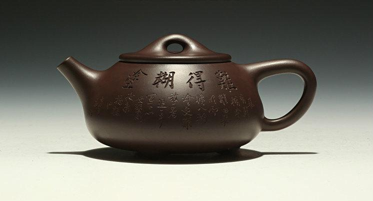 Jing Zhou Shi Piao Teapot Premium And Treasure Tea Pot Handmade Zisha Clay Teapot Guaranteed 100%Genuine Original Mineral Fired