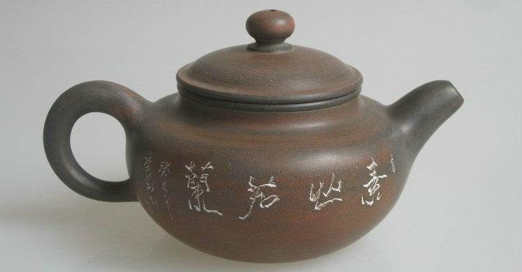 Fang Gu Teapot Ni Xing Pottery Tea Set Premium And Treasure Tea Pot Handmade Teapot Guaranteed 100%Genuine Original Mineral Fired