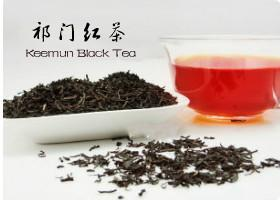 Hong Xiang Luo Tea Of Keemun Black Tea