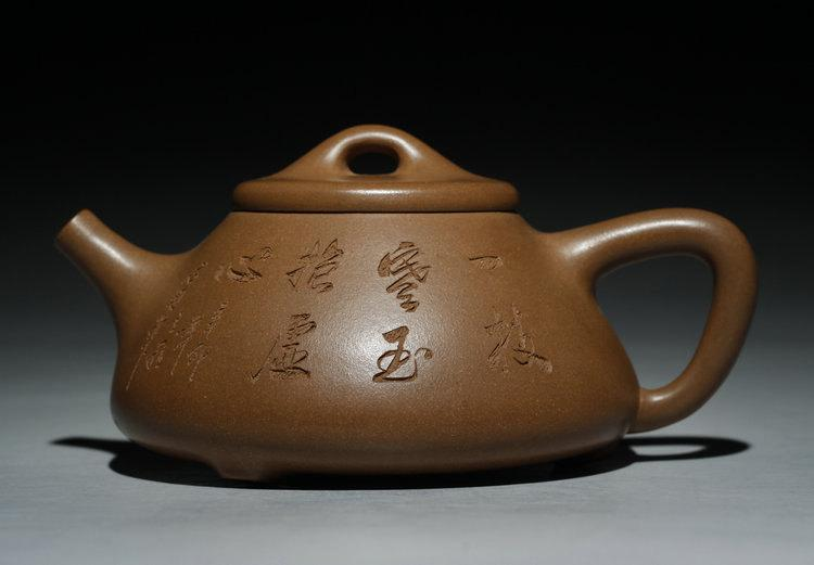 Duan-Ni Shipiao Teapot Yixing Pottery Handmade Zisha Clay Teapot Guaranteed 100%Genuine Original Mineral Fired